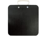 Outrigger Pads - 1.5 Inches Thick